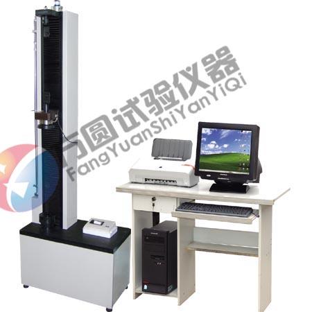 WDW系列微机控制电子万能试验机(0.05-10KN)