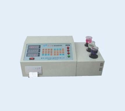 元素不锈钢分析仪钢铁化验仪器
