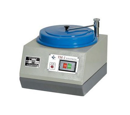 YM-1型金相试样预磨机