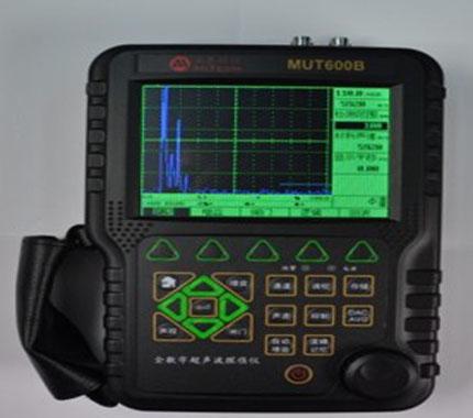 MUT600B全数字式超声波探伤仪
